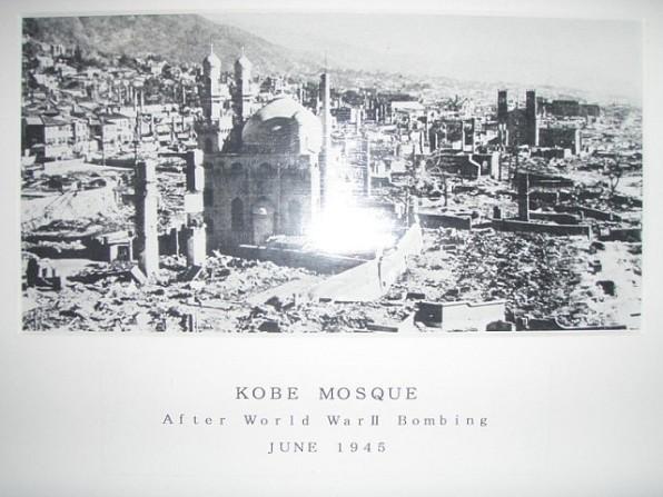 Kondisi masjid Kobe beberapa saat pasca bom atom meledak